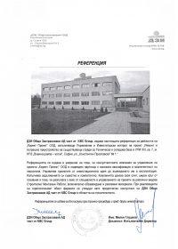 DZI Orlandovcy BG-1