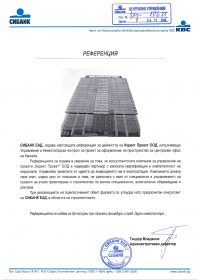 19_Reference - CI Bank-1